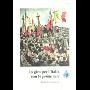 in-giro-con-le-penne-nererid_2_90x90