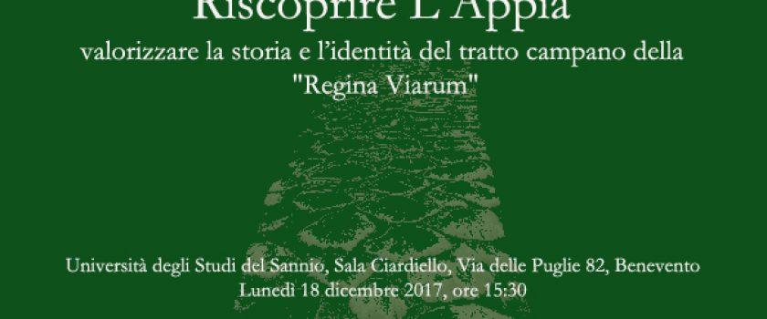 Riscoprire L'Appia