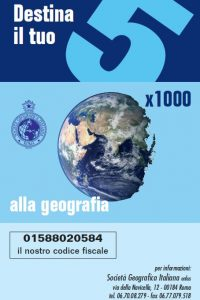 (Italiano) Dona il 5×1000 alla SGI