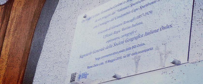 (Italiano) INAUGURAZIONE DELLA TARGA A GIOVANNI RONCAGLI