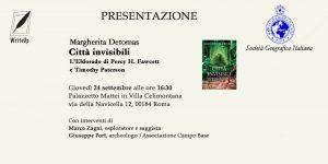 Invito_CittaInvisibili