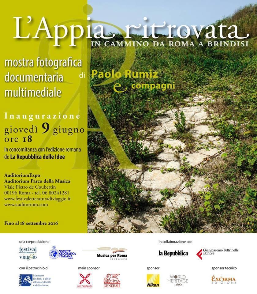 """Mostra """"L'Appia ritrovata"""" all'Auditorium"""