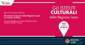 STD_Istituti_culturali