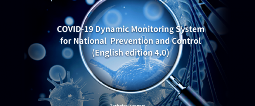 COVID-19 Dynamic Monitoring System for National Prevention and Control