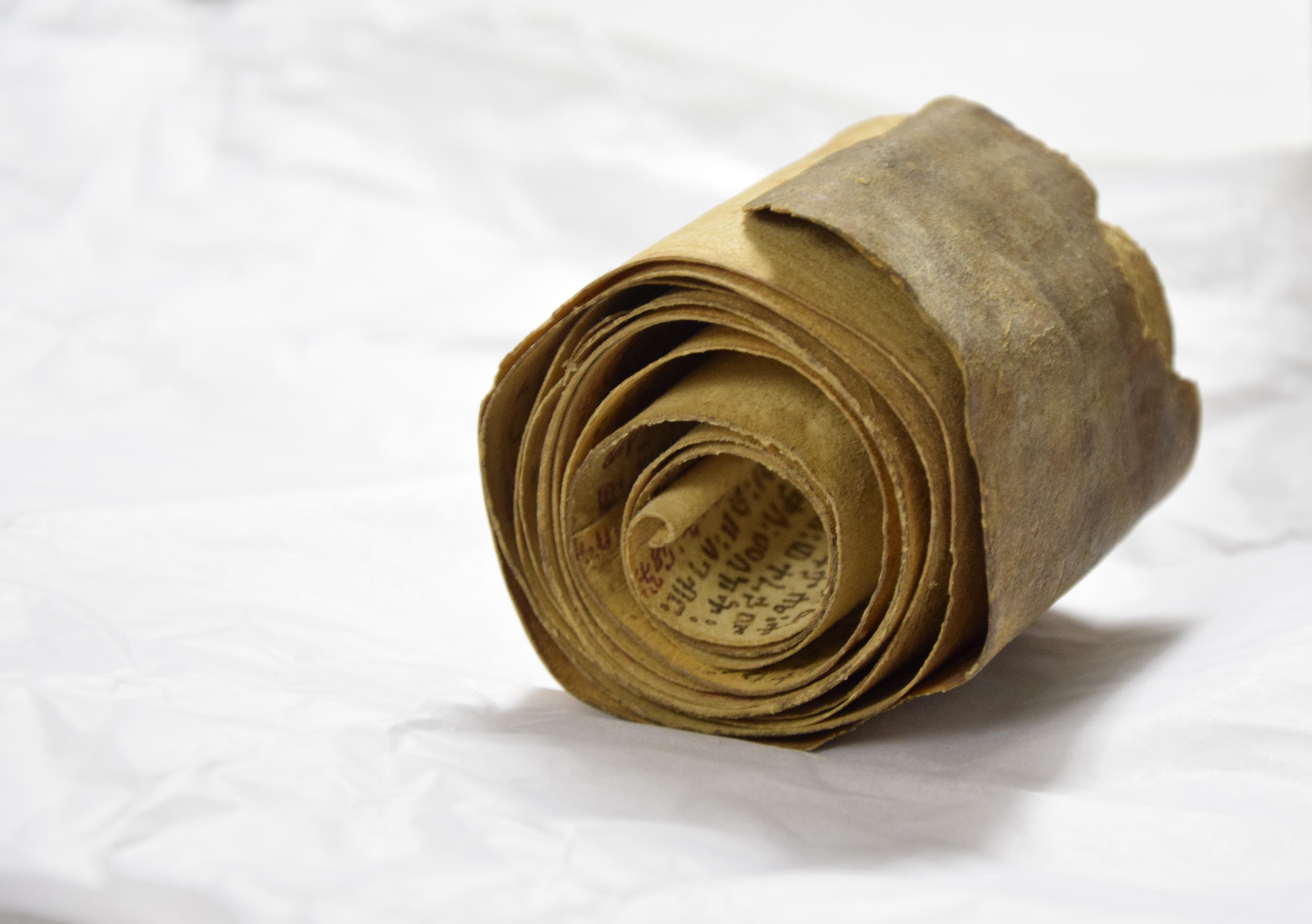 Iniziativa valorizzazione dei fondi orientali conservati presso le istituzioni culturali di Roma